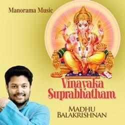 Vinayaka Suprabhatham songs