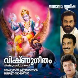 Vishnu Geetham songs