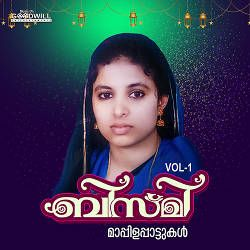 Bismi - Vol 1 songs