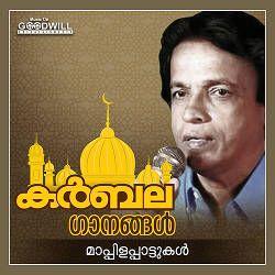 Listen to Beevi Fathimayude songs from Karbala Gaanangal