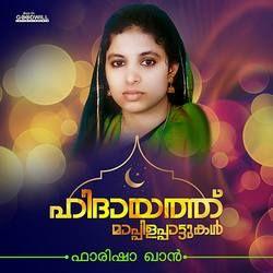 Hidayathu songs