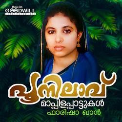 Poonilaavu songs