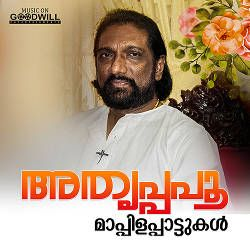 Athruppapoo songs