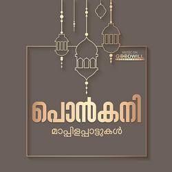 Listen to Kaathukal Anavadhi songs from Ponkani