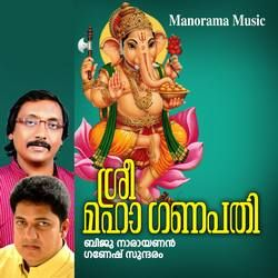 Listen to Manikandeswaram songs from Sree Mahaganapathi