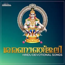 Sarananjali songs