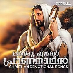 Yesu Ente Prananadhan songs