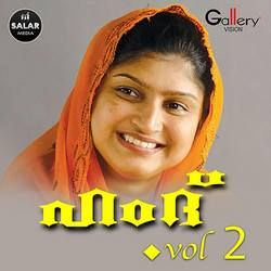 Hamdh - Vol 2 songs