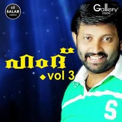 Hamdh - Vol 3 songs