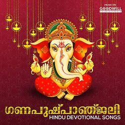 Ganapushpanjaly songs