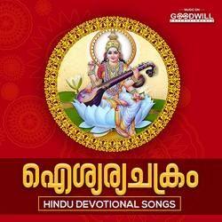 Aiswarya Chakram songs