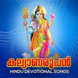 Kalyanaroopan songs