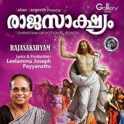 Rajasakshyam songs