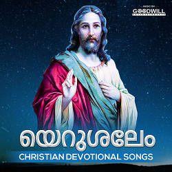 Yarusalem songs