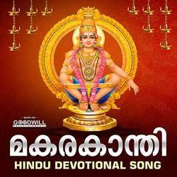 Makarakaanthi songs