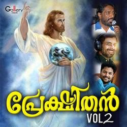 Prekshithan - Vol 2 songs