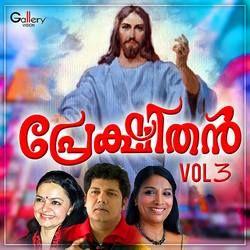 Prekshithan - Vol 3 songs