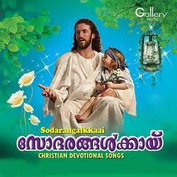 Sodharangalkkaai songs