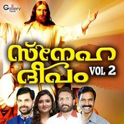Sneha Dheepam - Vol 2 songs