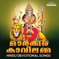 Maarkara Kavilamma songs