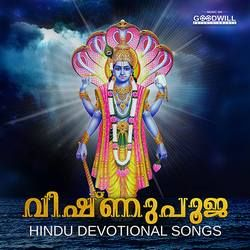 Vishnupooja songs