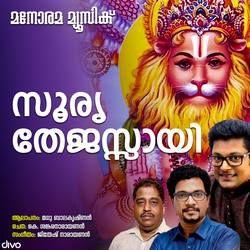 Soorya Thejasayi songs