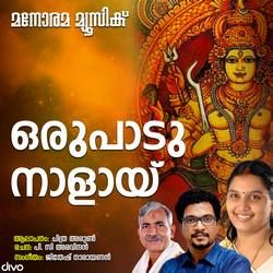 Orupaadu Nalayi (Female) songs