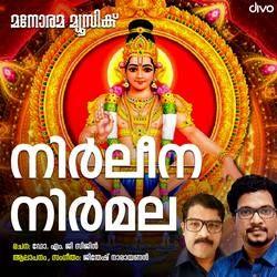Nirleena Nirmala songs