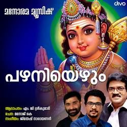 Pazhaniyezhum songs