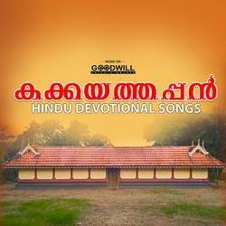 Kakkayathappan songs