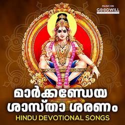 Markandeya Sastha Saranam songs