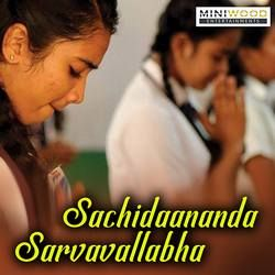 Sachidaananda Sarvavallabha songs