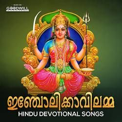 Incholikkavilamma songs