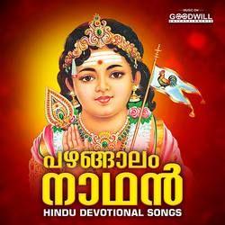 Pazhangalam Nadhan songs