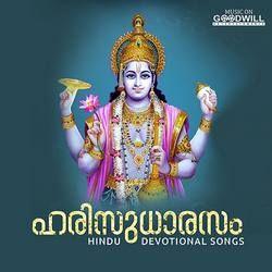 Harisudhaarasam songs