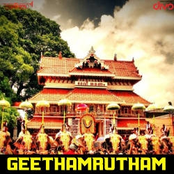 Listen to Kadampuzha Vazhum songs from Geethamrutham