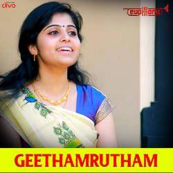 Geethamrutham songs