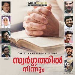 Listen to Aradhana songs from Swargathil Ninnum