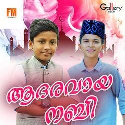 Aadharavaaya Nabi songs