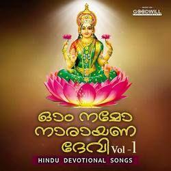 Om Namo Narayana Devi - Vol 1 songs