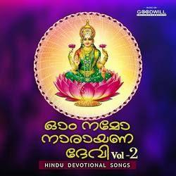 Om Namo Narayana Devi - Vol 2 songs