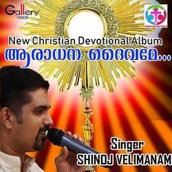 Aradhana Daivame songs