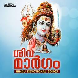 Shiva Maargam songs