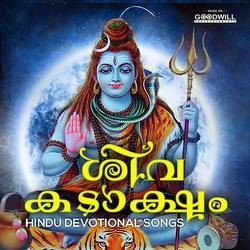 Listen to Hara Hara Shiva Shambo songs from Shiva Kadaksham