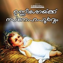 Listen to Maname Kanuka songs from Unneesoykku Snehapoorvam