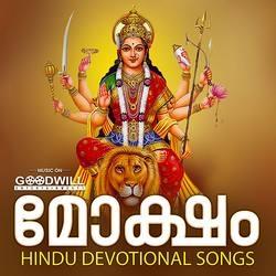 Listen to Dhukhamaatum songs from Moksham