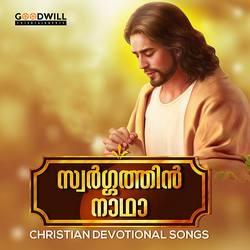 Swargathin Nadha songs