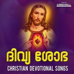 Divya Shobha songs