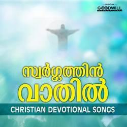 Swargathin Vathil songs