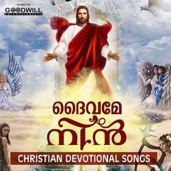 Dhaivame Nin songs